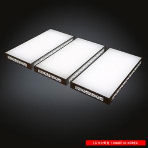 LED 거실등 시리즈